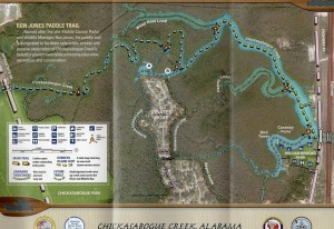 Kayaking and Canoeing Map: Brooks Park